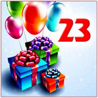 Владимиров Тутта с днем рождения картинки на 23 года небольшого каркасного